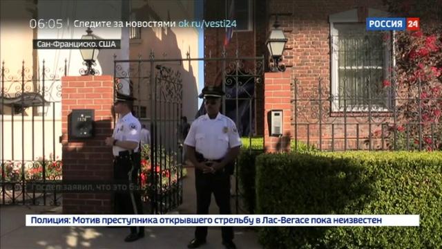 Новости на Россия 24 • МИД РФ: захват дипобъектов в США - грубейшее нарушение норм международного права