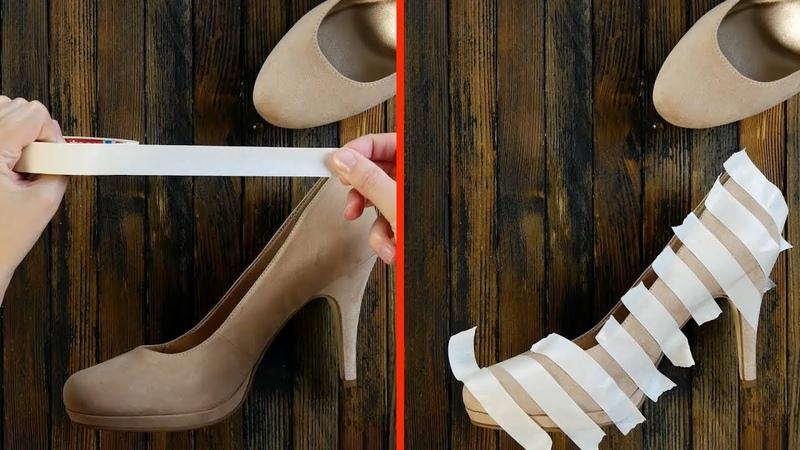 Эти лайфхаки для обуви должен знать каждый №6 просто чудо