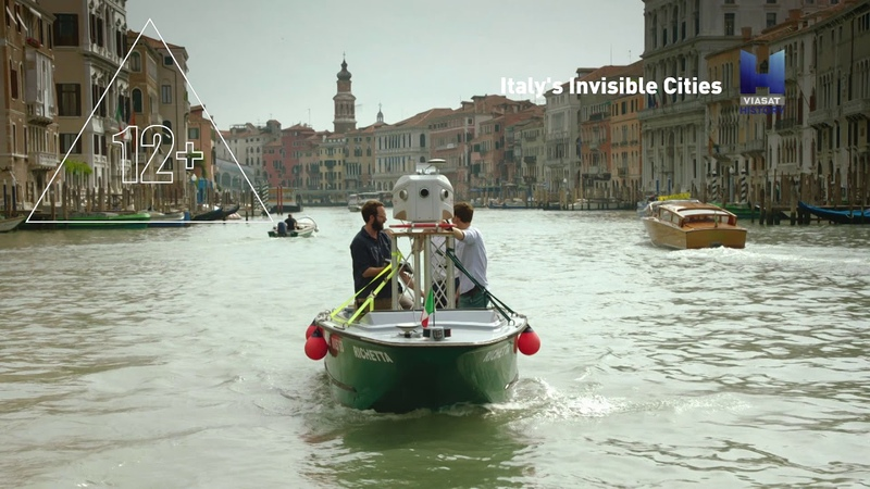 Невидимые города Италии смотри на Viasat History