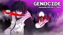 Underverse OST - GENOCIDE [Genocide X!Frisk's Theme]