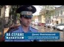 На страже порядка (АС-Медиа [г. Рыбинск], 03.09.2013)