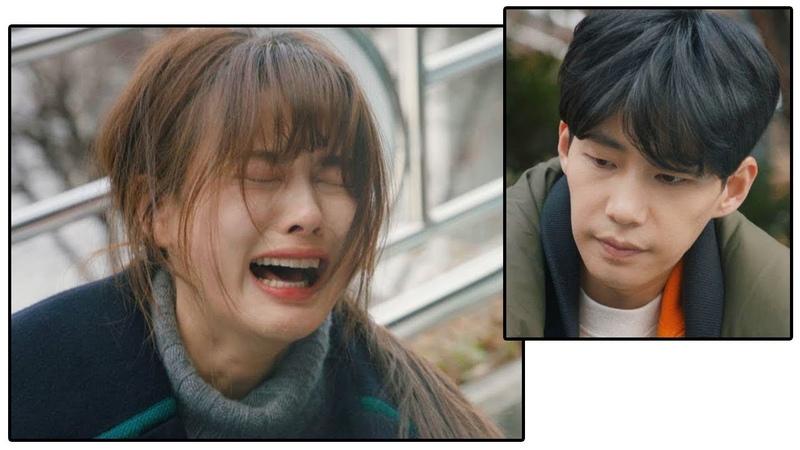 참았던 눈물이 터진 김유정(Kim You-jung)… 곁에서 위로하는 송재림(Song Jae-lim) 일단 뜨겁게 청