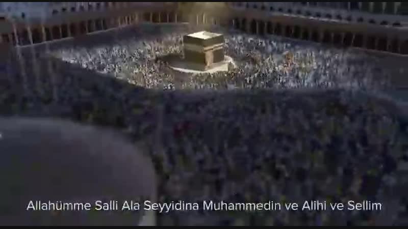 Салават Пророку СаллаЛлаху аляйхи ва саллям