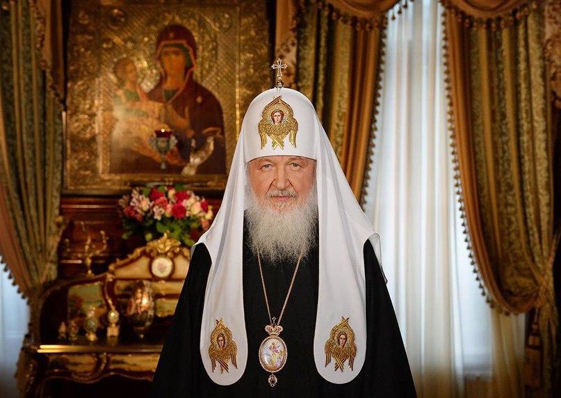 Патриарх Кирилл | Москва