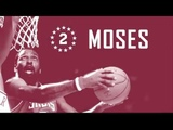 Moses Malone Gets His #2 Retired in Philadelphia | Full Ceremony #NBANews #NBA #76ers