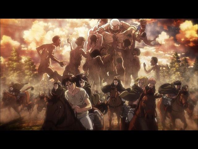[AniDub] 12 серия - Вторжение Титанов ТВ-2 / Shingeki no Kyojin TV-2
