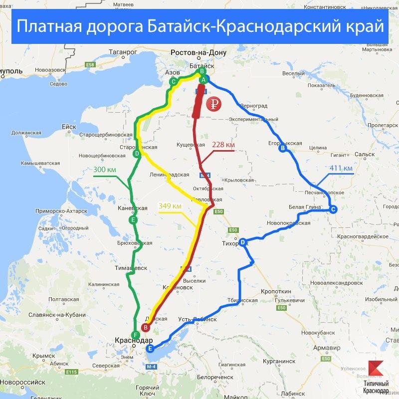 М4 альтернатива платного участка Краснодарского края