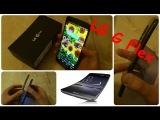 LG G Flex - Подробный Обзор / от Арстайл /
