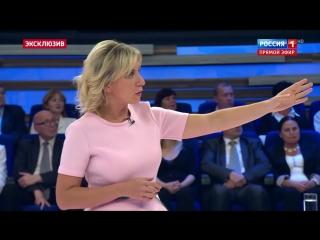 Мария Захарова позорится в прямом эфире