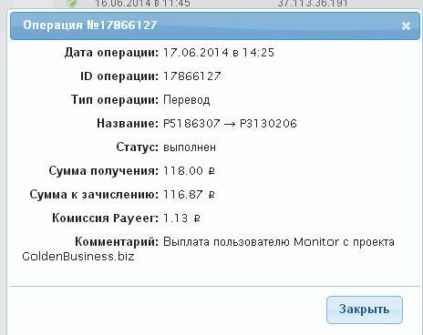 http://cs617225.vk.me/v617225527/c82d/Pe_8dDzrDeo.jpg