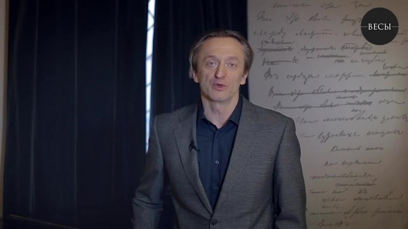 Александр Яцко читает стихотворение Александра Пушкина Жил на свете рыцарь бедный...