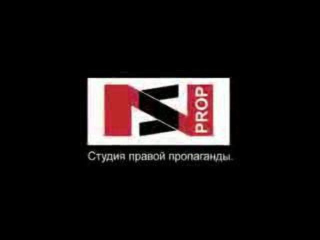 реальнаые новости для русских и нерусских