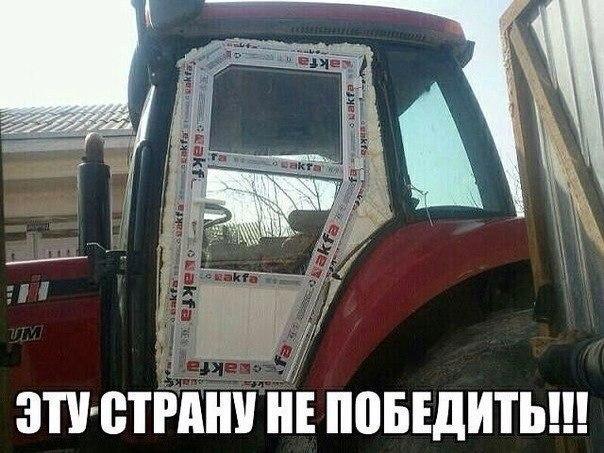 Кабмин утвердил список из 14 персон нон-грата в Украине за поддержку агрессии РФ, - Нищук - Цензор.НЕТ 9430