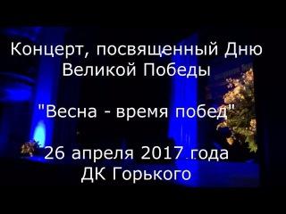 Казачий Ансамбль Атаман (Вечерний концерт)