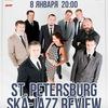 Spb Ska-Jazz Review   8 янв   Море