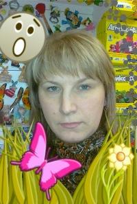 Оксана Цховребова, 6 июля 1981, Красноярск, id179438711