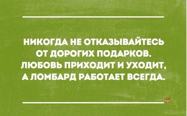 https://pp.vk.me/c543101/v543101344/6a489/zjzJIwQ2PbA.jpg