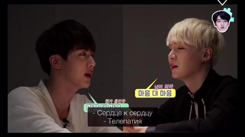 [РУС САБ] Run BTS! Эпизод 6