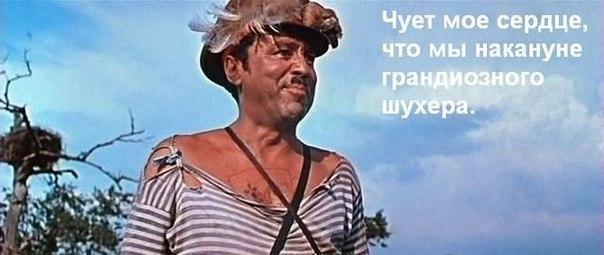 Боевики, переодевшись в гражданское, массово бегут из Луганска, - очевидцы - Цензор.НЕТ 6419