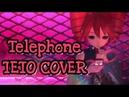 重音テト Kasane Teto Telephone Lady Gaga English Short Cover