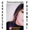 """Qarakesek-тің 1 фан парақша on Instagram: """"Дауысы жақсы екен😍😍😍😍 Бағалаймыз достар ! qarakesek_fan"""""""