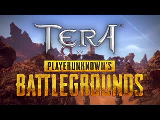 Tera x pubg - coming in march! ¦ ps4