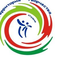 "Логотип студия ""ТЕРРИТОРИЯ ТВОРЧЕСТВА"""