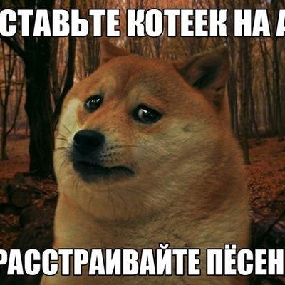 Марк Алексеев, 12 июня , Брянск, id48723974