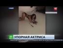 Чрезвычайное происшествие - Упорная актриса Елена Беркова требует удалить из Интернета домашнее порновидео, 27/02/2017 1080i