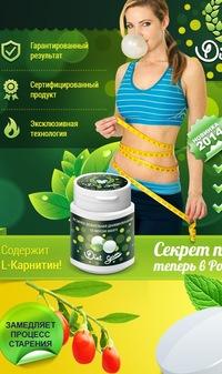 Жевательная резинка для похудения рекомендации