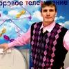 Блог Дмитрий Кулясов Цель Жизнь Бизнес