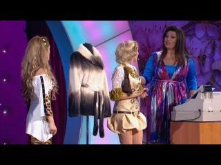Comedy Woman - Покупка шубы на всю жизнь