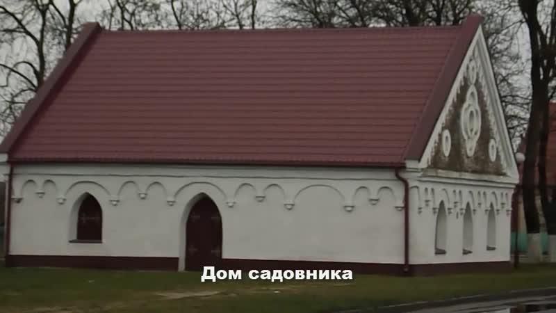 Дорогами родной земли СШ № 1 г.п.Россь