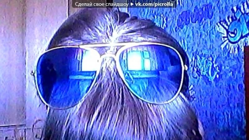 «Webcam Toy» под музыку Руки Вверх - А ты красивая такая. Picrolla