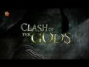 History Битвы богов 08 Беовульф