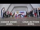 Comix Zone Kids vs Liga Action Kids