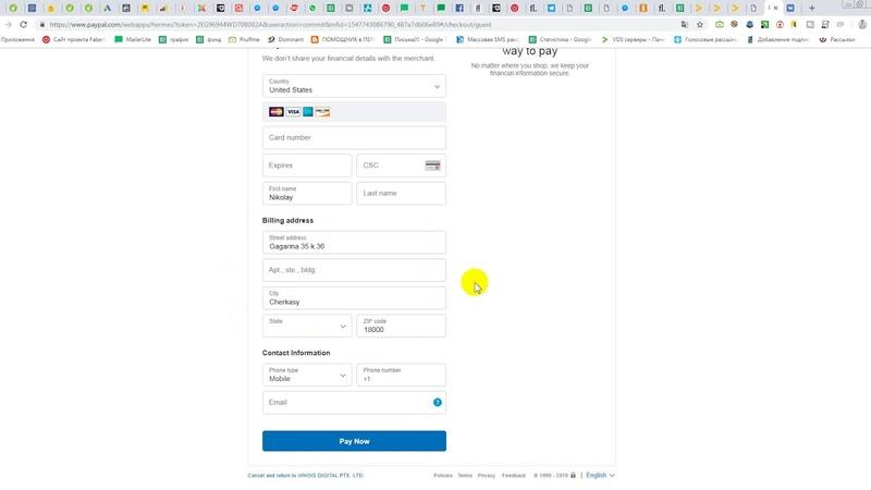 Как сделать перенаправление с домена на рефералку