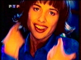 50/50 (РТР, 1998) Стрелки - Мамочка (Фрагмент)