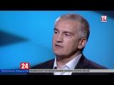 Эксклюзив! Сергей Аксёнов в программе Неделя 24 рассказал, будет ли баллотироваться на второй срок