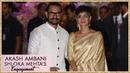 Aamir Khan With Wife Kiran Rao At Akash Ambani And Shloka Mehta Engagement Party