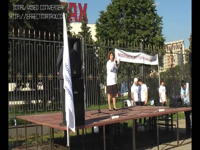 Митинг за сохранение МГГУ 14.06.2012