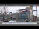 Россия 24 - Столицу Приморья и корейский Тэгу связала новая воздушная линия - Россия 24