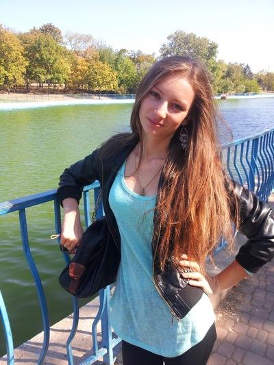 Альбина Веремеенко, 7 октября 1992, Одесса, id30855829