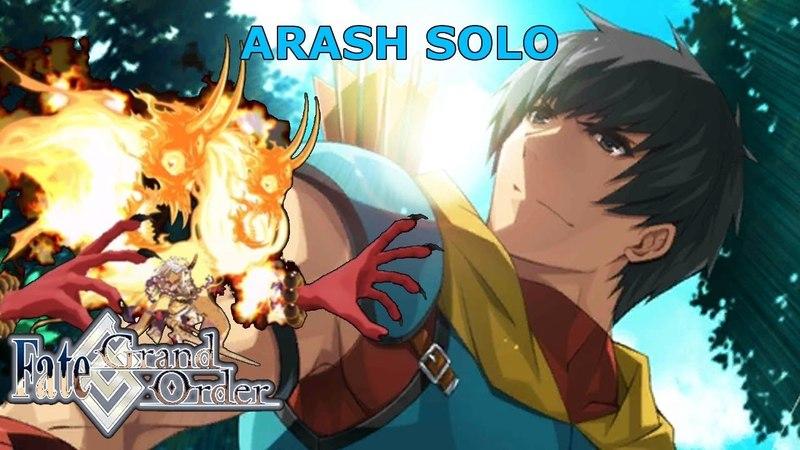 STELLA Solo 1,000,000 HP Ibaraki Raid Boss - Rashomon [FGO NA]