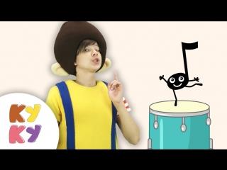 Кукутики • МУЗЫКАЛЬНЫЕ ИНСТРУМЕНТЫ - Развивающая песня мультфильм для детей
