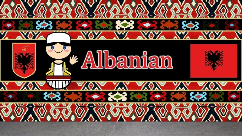 The Sound of the Albanian Language UDHR The Lord's Prayer
