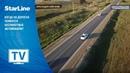 НТВ Когда на дорогах появятся беспилотные автомобили