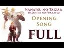 Nanatsu no Taizai Season 2 Opening「HOWLING」FULL by FLOW x GRANRODEO