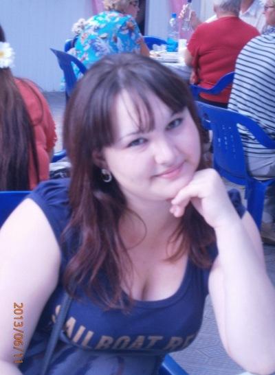 Венера Абубакирова, 26 января 1995, Димитровград, id208434477