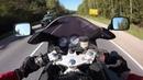 В Ярославль из Иваново на YZF600R Thundercat